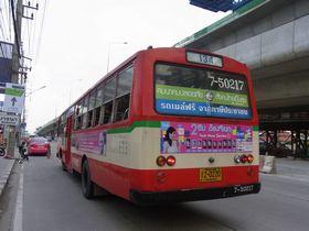 ター・イットに到着した134番バス