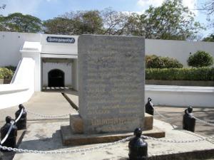 プラジュン要塞入口