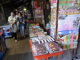 バーンプリー古市場の駄菓子屋