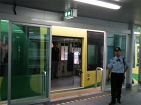 BRTのゲート