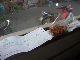 国鉄マハーチャイ線の切符とムーピン