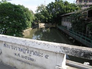 ジェーンローン運河 左がバンコク都、右がサムットプラーカーン県