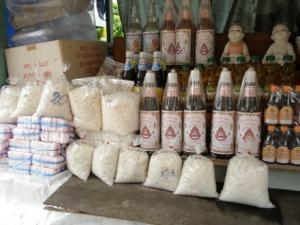 塩田で取れた塩も売ってます