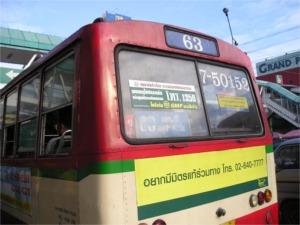 63番バス