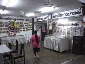 バーンプリー古市場の歴史紹介コーナー