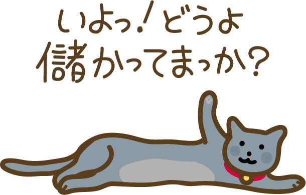 愛知県岩倉市 Part262 [無断転載禁止]©2ch.netYouTube動画>7本 ->画像>233枚