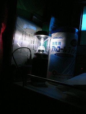 LEDランタン1