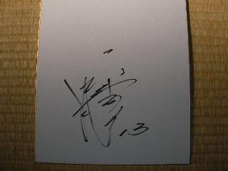 権藤博の画像 p1_4