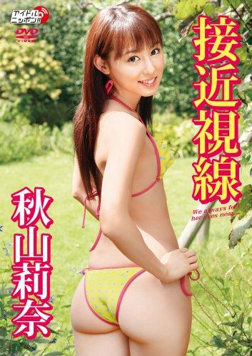 秋山莉奈43.jpg