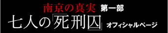 banner_officialpage.jpg