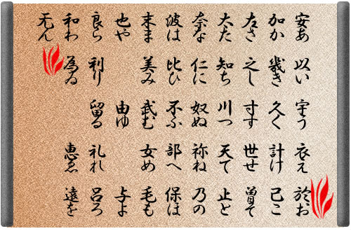 http://image.space.rakuten.co.jp/lg01/65/0000150265/68/img83cc5b3bheql23.jpeg