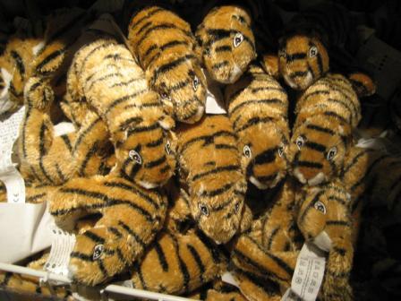 虎の画像 p1_6