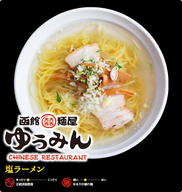 yumin-sio_sample