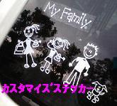 家族バナー
