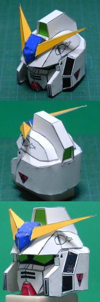 NT-1:頭