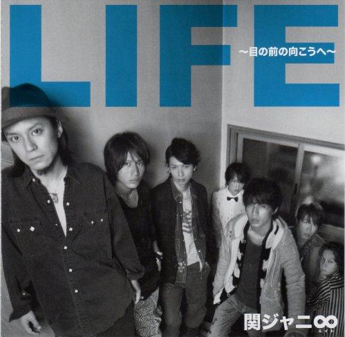 LIFE 〜目の前の向こうへ〜|ヤマハミュージック …