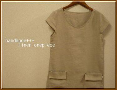 1,linen no1.jpg