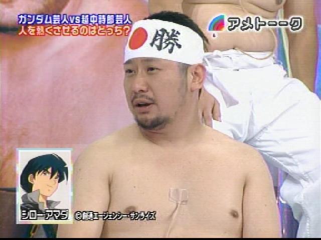 ガントーーク第2弾.jpg