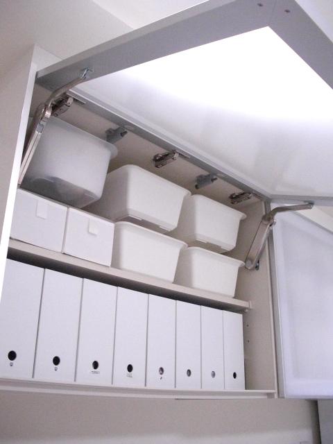 キッチン ikeaキッチン収納 : IKEAグッズでキッチン吊り戸棚 ...