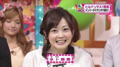 水卜麻美 放送事故 3.jpg