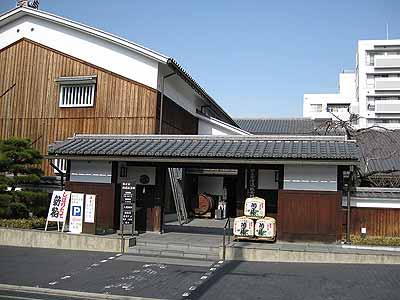 南魚崎・菊正宗酒造記念館: