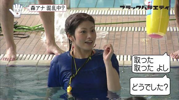 森麻季 (アナウンサー)の画像 p1_10