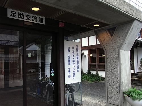 20100714久米さん講演会1.jpg