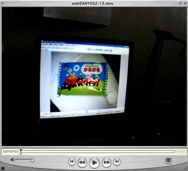 webSANY002-13.mov1.jpg/使用事例、動画「削れるエポキシ樹脂」--白パテ--として、完成の領域。発泡スチロールは、無溶剤エポキシ樹脂ですので、溶かさない。溶けません。/新商品開発プロジェクト/群馬大学 社会情報学部、CIT 中央工科デザイン専門学校、ブレニー技研 産学学連携プロジェクト SGG2009 ぐんまブランド創出プロジェクト