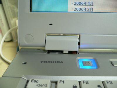 P1040344s.jpg