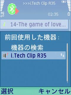Screenshot0038.jpg