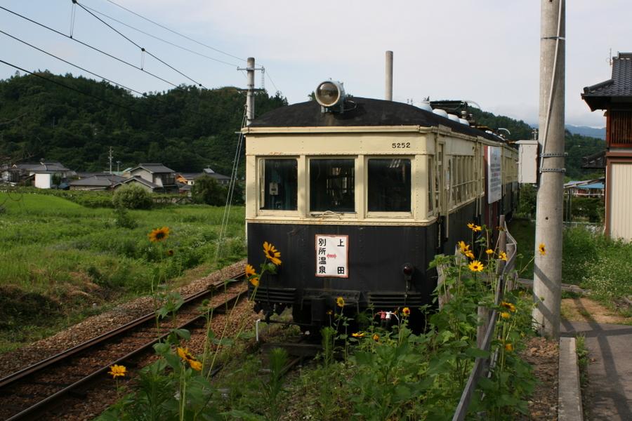 丸窓電車1
