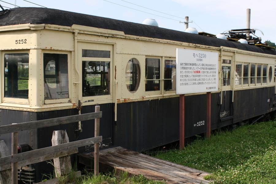 丸窓電車2