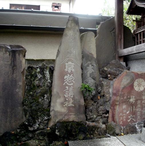 富士塚 扶桑教はかって教派神道十三派という神道系宗教の団体だそうです。 教派神... 世田谷区松