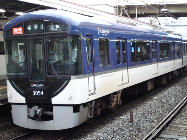 3004F急行・三条.JPG