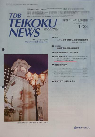 2012-01-27-10.25.23.jpg