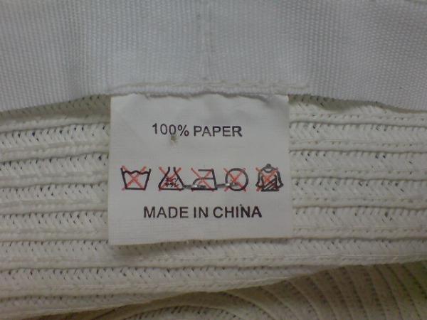 紙の帽子1
