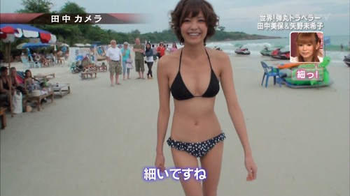 矢野未希子画像.jpeg