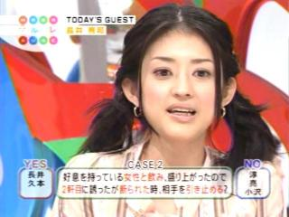 □ [小沢真珠] マルバレ(小沢真...