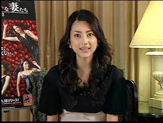 小沢真珠  p1_3