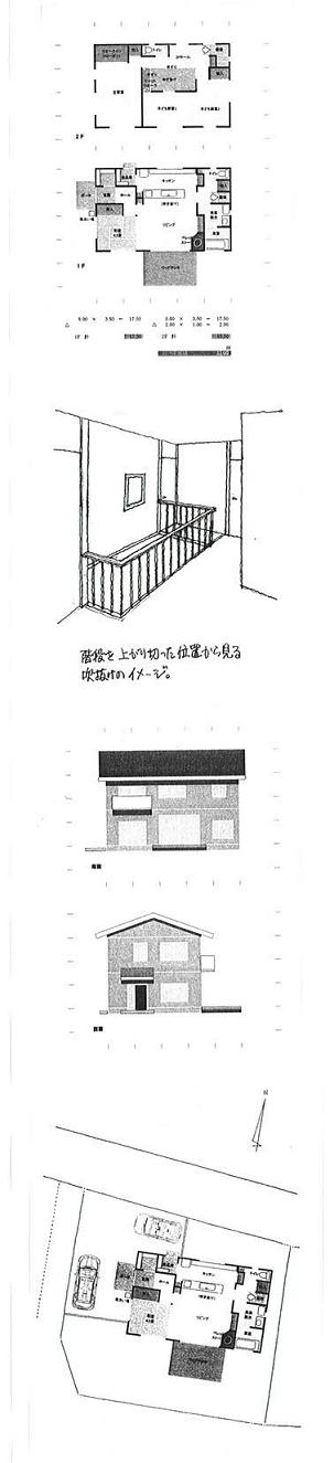 マイホームプラン作成1.JPG