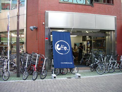 ... 珈琲の自転車日記 - 楽天ブログ