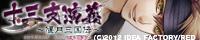 200_40_cyohi.jpg