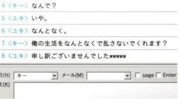 senjyo2.jpg