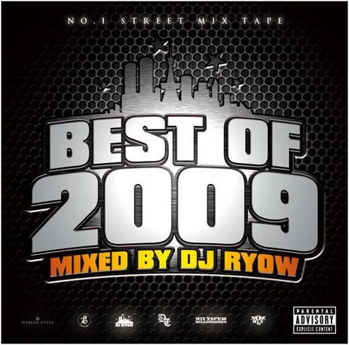 BEST2009500.jpg