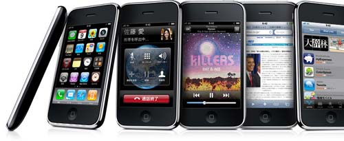 intro-iphone-everything-20090909.jpg