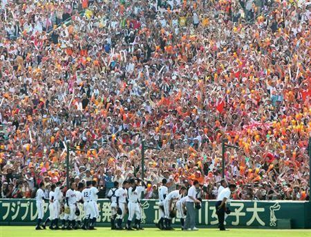 20100821-00000583-san-base-view-000.jpg