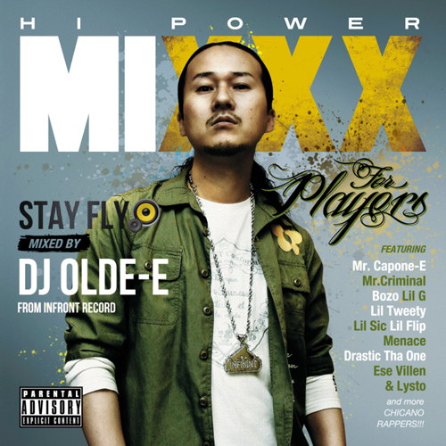 DJ OLDE-E 「HI POWER MIXXX-for Players-」 .jpg