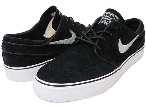 shoe255-1.jpg