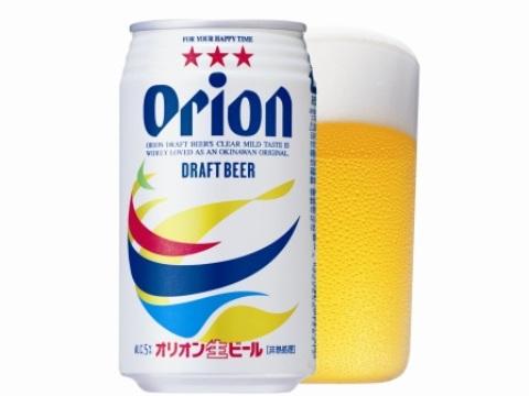 orionbeer_okinawa_p_1.jpg