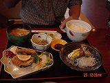 地魚刺身&フライ定食
